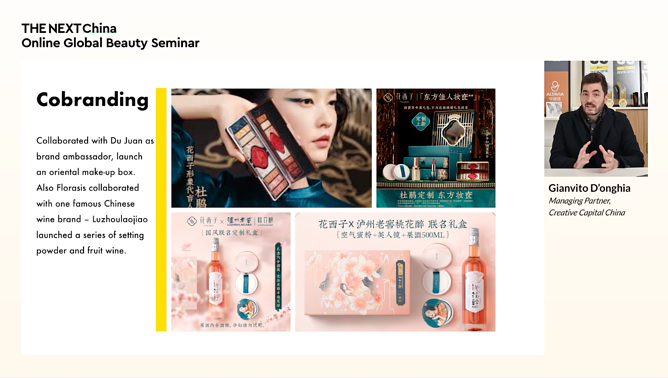Case study of Florasis in 2021 THE NEXT China Beauty Seminar