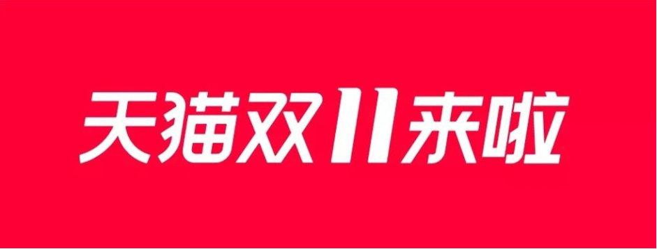 tmall red