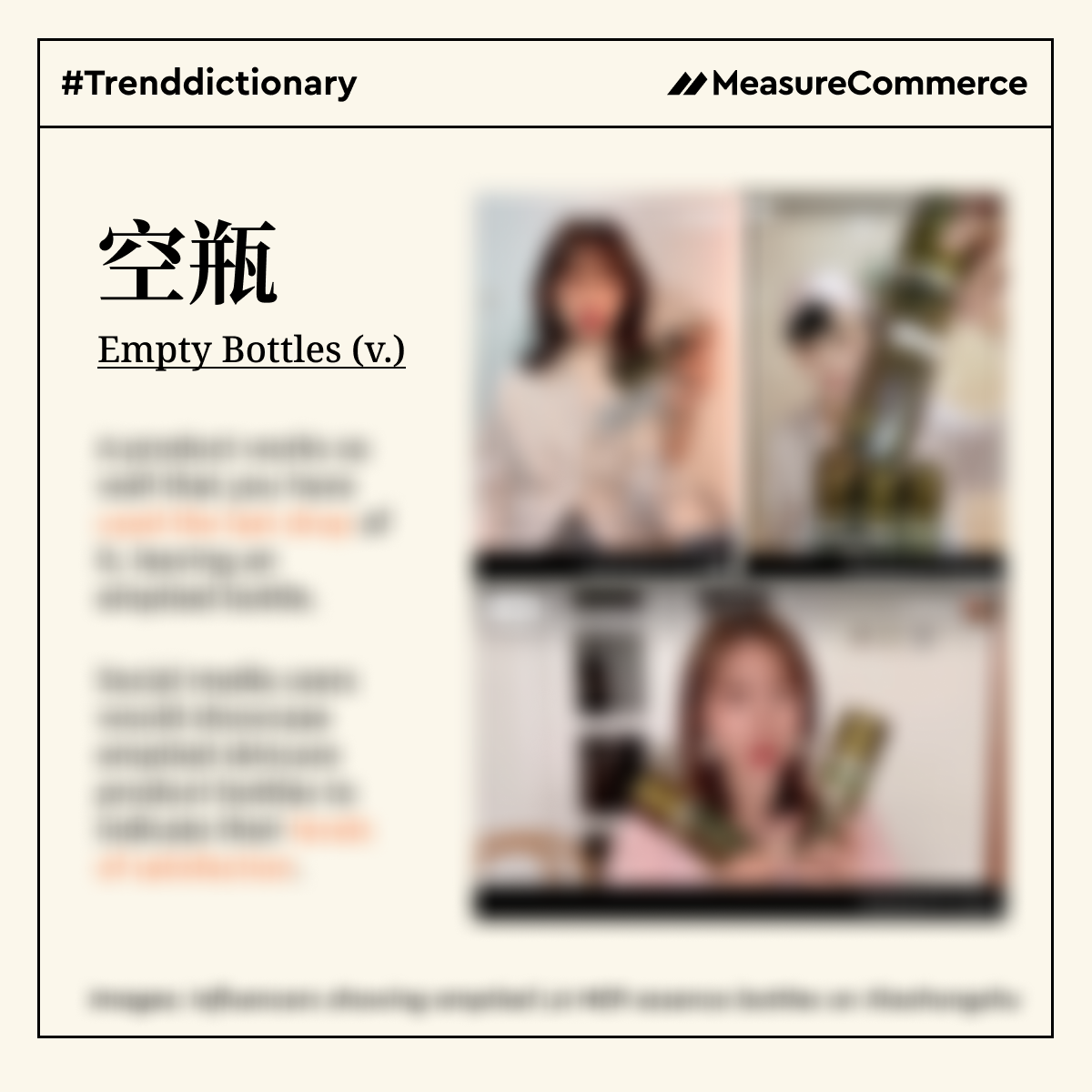 """Cosmetics Marketing Tips: The power of """"Empty-bottle""""!"""